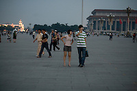 An evening at Tiananmen Square