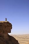 Hatzeva in the Arava