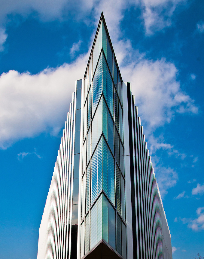 Futuristic building design on Tokyo Institute of Technology campus.Its actually shaped like a long wedge of cheese - this is viewed from the pointed end.