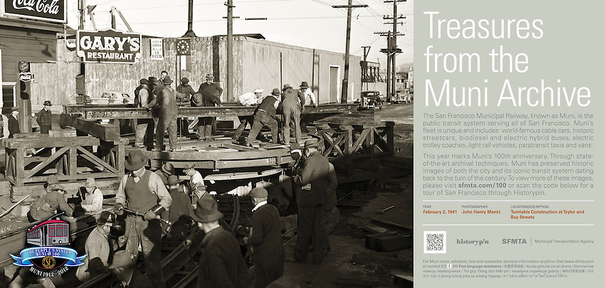 Outdoor Shot of Turntable Construction on Taylor and Bay Sts | February 2, 1941  | Treasures from the Muni Archive at the SFO International Terminal