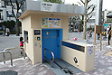 Apr. 30, 2010 - Tokyo, Japan - The Sugiyama Park Subway Bicycle Parking is pictured in Tokyo, Japan, on April 30, 2010. The new automated underground bike parking opened on April 20 and can store up to 250 bicycles. It costs 2,500 yen for a monthly ticket to use. Starting May 1, users who will park their bicycle in illegal spaces near Shin Nakano station will be ticketed.