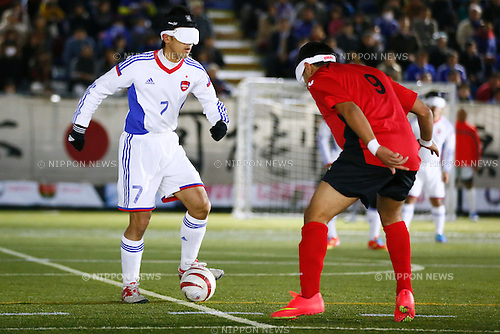 Ryo Kawamura (JPN), NOVEMBER 18, 2014 - Football 5-a-sider : IBSA Blind Football World Championships 2014 Group A match between Japan 0-0 Morocco at National Yoyogi Stadium Futsal Court, Tokyo, Japan. [1180]