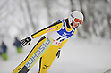 Yoshiko Kasai (JPN),.MARCH 3, 2012 - Ski Jumping : FIS Ski Jumping World Cup Ladies in Zao, Individual the 11th Competition HS100 at Jumping Hills Zao,Yamagata ,Japan. (Photo by Jun Tsukida/AFLO SPORT) [0003]