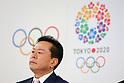 IOC/Tokyo 2020 Orientation Seminar