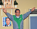April 10, 2011, Tokyo, Japan - Gov. Shintaro Ishihara raises his hands in triumph at his election campaign headquarters following his lopsided victory in the Tokyo gubernatorial election on Sunday, April 10, 2011. Ishihara won his fourth four-year term as Japanese voters went to the polls in the municipal elections for 12 governors, four mayors, 41 prefectural and 15 city assemblies. (Photo by Natsuki Sakai/AFLO) [3615] -mis-