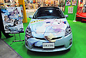 March 22, 2012, Tokyo, Japan - A Prius hybrid car with animation characters painted is park in the booth of Nihon Kogakuin College at the Tokyo International Animation Fair 2012 opened at Tokyo Big Sight on Thursday, March 22, 2012. Comics and animations produced by its students are on display at the four-day trade fair, which the organizers expect to draw more than 30,000 visitors during the four-day run. (Photo by Kaku Kurita/AFLO) FYJ -mis-