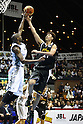 Kosuke Takeuchi (Alvark), .APRIL 22, 2012 - Basketball : .JBL FINALS 2011-2012 GAME 4 .between Aisin Sea Horses 64-83 Toyota Alvark .at 2nd Yoyogi Gymnasium, Tokyo, Japan. . With this victory Toyota Alvark won their first championship in 5 years.(Photo by YUTAKA/AFLO SPORT) [1040]