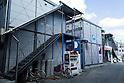 2011 Tohoku Earthquake & Tsunami - 5 Years On