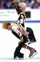 Albena Denkova and Maxim Staviyski of Bulgaria compete at Skate Canada. Photo copyright Scott Grant.