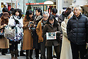 ¬àVª?¢/Seiji Ozawa's CD release, Jan 26, 2011: Japanese conductor Seiji Ozawa, who just recovered from cancer, has made a comeback with a new CD release today, featuring his New York performance which took place on Dec 14, 2010. Crowds gathered in front of a CD shop in Ginza, Tokyo, Japan. (Photo by Yosuke Tanaka/AFLO) [1120]