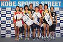 """(L to R) Saori Yoshida, Nobuharu Asahara, Shigeyuki Kojima, Motoka Kojima, JULY 3, 2011 - Athletics : """"Road to Hope"""" Kobe Sports Street,   Hyogo, Japan. (Photo by Akihiro Sugimoto/AFLO SPORT) [1080]"""