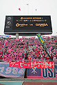 2012 J.LEAGUE : Cerezo Osaka 2-1 Gamba Osaka