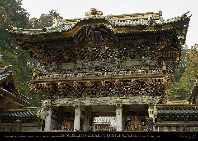 Yomeimon Gate to Honsha Central Shrine with over 500 Sculptures Nikko Toshogu Shrine Nikko Japan