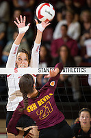 STANFORD, CA - October 15, 2016: Audriana Fitzmorris,Ivana Vanjak at Maples Pavilion. The Cardinal defeated the Arizona State Sun Devils 3-1.