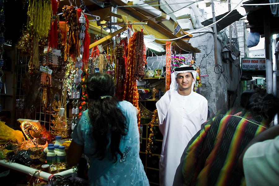 Sikh Temple Dubai Archive