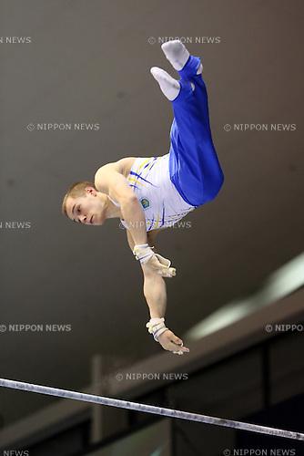 Oleg Verniaiev (UKR), .April 7, 2013 - Artistic Gymnastics : .FIG Artistic Gymnastics World Cup, Tokyo Cup 2013 .Men's Individual All-round 2nd Day .at Komazawa Gymnasium, Tokyo, Japan. .(Photo by Daiju Kitamura/AFLO SPORT)