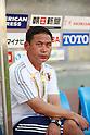 EAFF Women's East Asian Cup 2015 - Japan 1-2 South Korea
