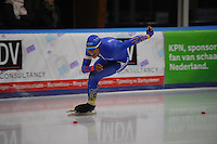 SCHAATSEN: LEEUWARDEN, 22-10-2016, Elfstedenhal,  KNSB Trainingswedstrijden, Daidai Ntab, ©foto Martin de Jong