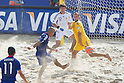 Hirofumi Oda (JPN), SEPTEMBER 4, 2011 - Beach Soccer : Hirofumi Oda of Japan scores a goal during the FIFA Beach Soccer World Cup Ravenna-Italy 2011 Group D match between Ukraine 4-2 Japan at Stadio del Mare, Marina di Ravenna, Italy, (Photo by Enrico Calderoni/AFLO SPORT) [0391]
