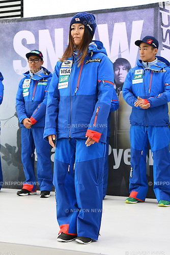 Ayana Onozuka, <br /> NOVEMBER 1, 2016 - Ski Jumping :<br /> 2016/2017 SAJ Team Japan TAKE OFF Press Conference<br /> at SUBARU STAR SQUARE, Tokyo, Japan.<br /> (Photo by AFLO SPORT)