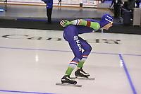 SPEEDSKATING: CALGARY: 13-11-2015, Olympic Oval, ISU World Cup, 5000m, Erik Jan Kooiman (NED), ©foto Martin de Jong