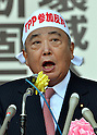 October 26, 2011, Tokyo, Japan - Tadamori Oshima, Vice-President of the Liberal Democratic Party, speaks during the rally against Japan to take part in the Trans-Pacific Partnership (TPP) negotiations in Tokyo on Wednesday, October 26, 2011. Japan's government is trying to accelerate its decision on whether to join multilateral negotiations for a Pacific-wide trade pact. The TPP is a regional free trade agreement that would in principle eliminate all tariffs within the zone, including on farm products, which have been excluded from Japan's previous free trade deals. Thousands of Japanese farmers marched through central Tokyo to push the government not to join a TPP that will likely hit the nation's small farmers. (Photo by Natsuki Sakai/AFLO) [3615] -ty-