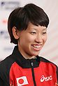 Chisato Fukushima (JPN), August 12, 2011 - Athletics : Chisato Fukushima of Japan attends a press interview during the Organization Ceremony for the 13th IAAF World Athletics Championships in Tokyo, Japan. (Photo by Yusuke Nakanishi/AFLO SPORT) [1090]