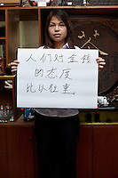 Su Dong Ping - 22 Yrs. <br />