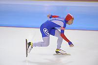 SCHAATSEN: SALT LAKE CITY: Utah Olympic Oval, 17-11-2013, Essent ISU World Cup, 500m, Ching-Yang Sung (TPE), ©foto Martin de Jong