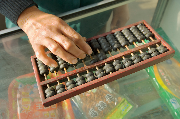 abacus machine