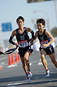 (L to R) Masaya Taguchi (Toyo-Univ), Kenji Yamamoto (Toyo-Univ), JANUARY 2, 2012 - Athletics : The 88th Hakone Ekiden Race Hiratsuka Relay place in Kanagawa, Japan. (Photo by Atsushi Tomura/AFLO SPORT) [1035].