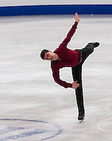 Boston, Massachusetts - March 30, 2016: ISU World Figure Skating Championships Boston 2016 - Men, at TD Garden.