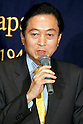 Former PM Yukio Hatoyama Speaks at FCCJ
