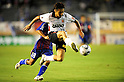 Tadaaki Hirakawa (Reds),AUGUST 20, 2011 - Football / Soccer :2011 J.League Division 1 match between between Ventforet Kofu 3-2 Urawa Red Diamonds at National Stadium in Tokyo, Japan. (Photo by AFLO)