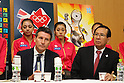 (L to R)    Sebastian Coe LOCOG Chairman,  JOCTomiaki Fukuda, .February 28, 2012 - JOC : .Sebastian Coe LOCOG Chairman inspected NTC .at National Training Center, Tokyo, Japan. .(Photo by Daiju Kitamura/AFLO SPORT) [1045]