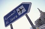 Qatar Selection