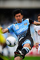 Tomonobu Yokoyama (Frontale), APRIL 23, 2011 - Football : 2011 J.LEAGUE Division 1 between Kawasaki Frontale 1-2  Vegalta Sendai at Kawasaki Todoroki Stadium, Kanagawa, Japan. (Photo by Atsushi Tomura /AFLO SPORT) [1035]