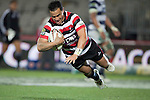 Sherwin Stowers dives over to score for the Steelers during the first half of the ITM Cup Round 7 rugby game between Auckland and Counties Manukau, played at Eden Park, Auckland on Thursday August 11th..Auckland won 25 - 22.
