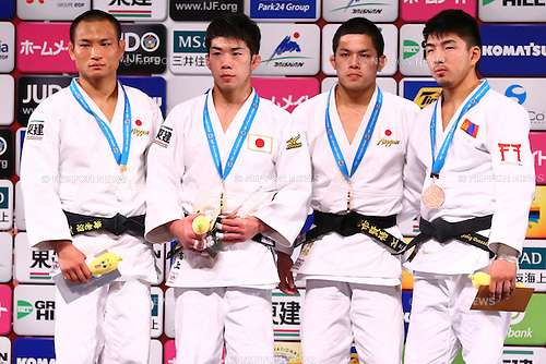 (L-R) Masashi Ebinuma, Tomofumi Takajyo, Kengo Takaichi (JPN), Tumurkhuleg Davaadorj (MGL),<br /> DECEMBER 4, 2015 - Judo : <br />  IJF Grand Slam Tokyo 2015 International Judo Tournament<br /> Men's -66kg Award Ceremony<br /> at Tokyo Metropolitan Gymnasium, Tokyo, Japan. <br /> (Photo by Shingo Ito/AFLO SPORT)
