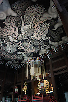 painting of a dragon on the ceiling of Dharma hall in Kennin-ji, Kyoto, Japan