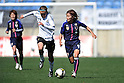 Nahomi Kawasumi (JPN), MARCH 7, 2012 - Football / Soccer : The Algarve Women's Football Cup 2012, match between Germany 4-3Japan in Estadio Algarve in Faro, Portugal. .(Photo by Atsushi Tomura/AFLO SPORT) [1035]