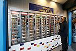 Snack Vending machine in Rotterdam, Holland.