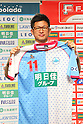 Kazuyoshi Miura, DECEMBER 16, 2011 - Futsal : Yokohama FC's Kazuyoshi Miura announces playing for Espolada Hokkaido in the F-League match being held on January 15 during the press conference at JFA House in Tokyo, Japan. (Photo by Kenzaburo Matsuoka/AFLO)