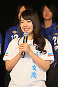 Nana Yamada (NMB48), .FEBRUARY 16, 2012 - Football / Soccer : Speranza FC Osaka Takatsuki Press conference at NMB48 Theater in Osaka, Japan. Japanese ladies soccer team Speranza FC Osaka Takatsuki hold a joint press conference with members of NMB48, the Osaka version of the popular AKB48 idol group. Both women's soccer and girls idol groups are hugely popular in Japan after the national team's success at the Womens Soccer World Cup and the growing success of AKB48.