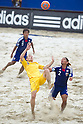 Oleg Mozgovyy (UKR), Takashi Arakaki (JPN), SEPTEMBER 4, 2011 - Beach Soccer : UFIFA Beach Soccer World Cup Ravenna-Italy 2011 Group D match between Ukraine 4-2 Japan at Stadio del Mare, Marina di Ravenna, Italy, (Photo by Enrico Calderoni/AFLO SPORT) [0391]