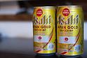 Asahi Japan Gold