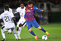 Lionel Messi (Barcelona), December 15, 2011 - Football : FIFA Club World Cup Japan 2011, Semi-Final match between FC Barcelona 4-0 Al-Sadd Sports Club at Yokohama International Stadium, Kanagawa, Japan. (Photo by Daiju Kitamura/AFLO SPORT) [1045]