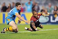 J.P. Morgan Premiership Rugby Sevens Series : 03.08.13