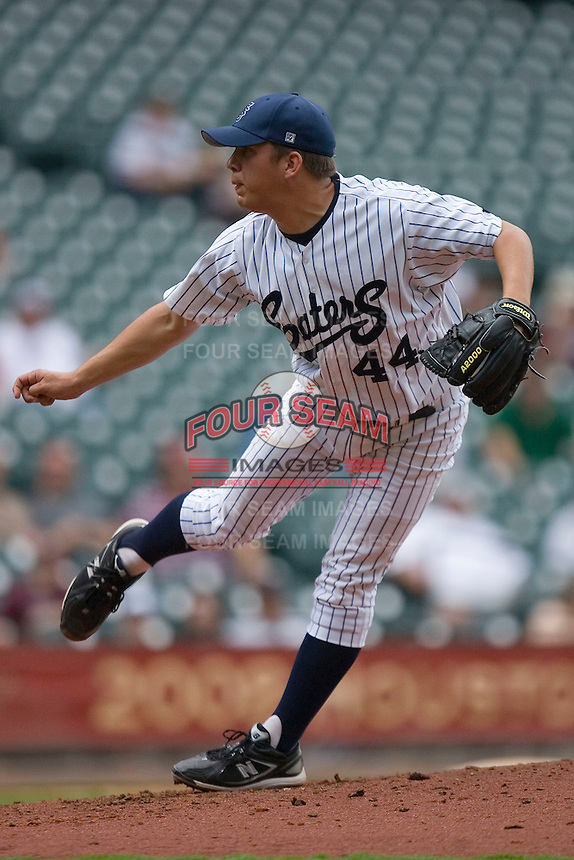 Matt Dufour #44 of the UC-Irvine Anteaters follows through on his delivery versus the Texas A&M Aggies in the 2009 Houston College Classic at Minute Maid Park February 27, 2009 in Houston, TX.  The Aggies defeated the Anteaters 9-2. (Photo by Brian Westerholt / Four Seam Images)