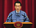Emergency Speech at 4.55pm By Japanese Prime Minister Naoto Kan After the Massive Earthquake on March 11th, 2011